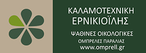 teliko_logo_ernikioilis_small